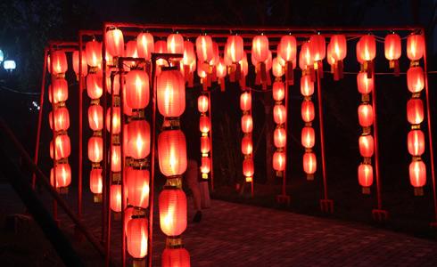 紫晶公园中秋节主题游园会完满成功